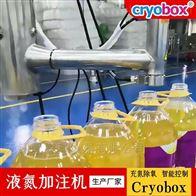 食用油充氮保鲜方法