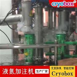 饮料加氮器
