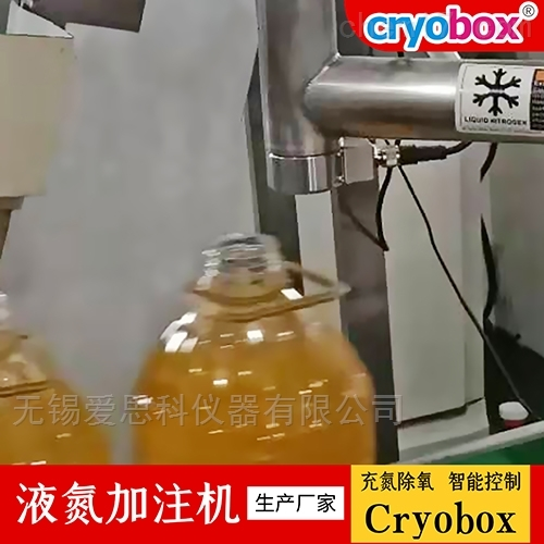 食用油加液氮