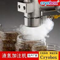 液态氮加注机品牌