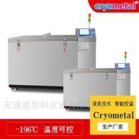 铝合金液氮冷冻箱