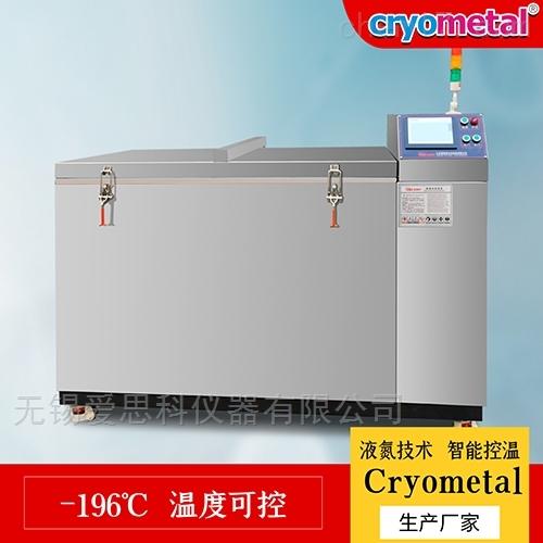 低温阀门气密性实验设备