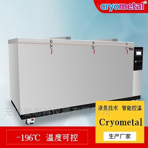 金属液氮冷冻箱