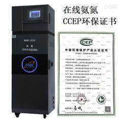 氨氮监测-水质仪表专家--上海博取仪器