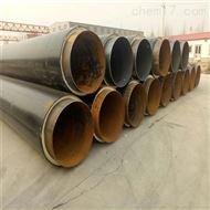 DN150高密度聚乙烯夹克管的价格