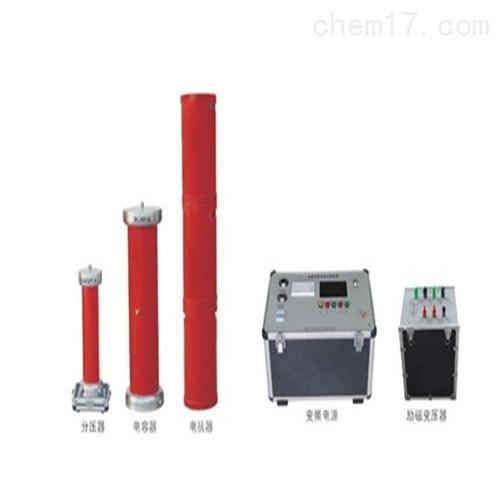 NRXZ-1320/440调频串联耐压装置