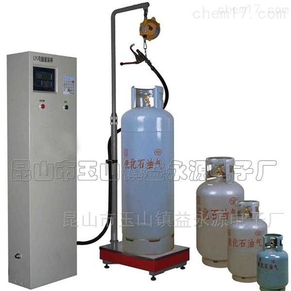 氮气灌装设备;气体灌装机