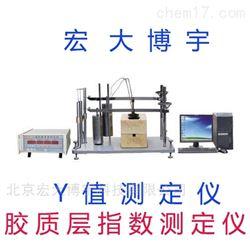 BYJZC-6胶质层指数测定仪Y值测定