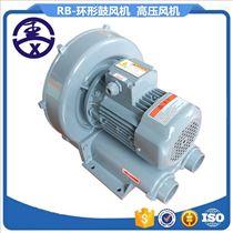 RB-750A耐高溫高壓風機