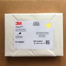 3M1496V极速生物测试包