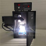 普林塞斯PL-X300D 模拟太阳光 氙灯光源