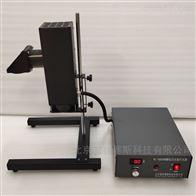 PL-XQ500W --实验室太阳光模拟器 氙灯 光源