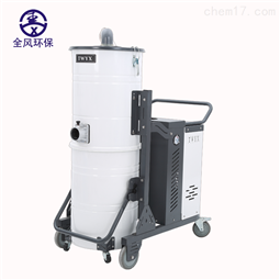 SH-7500瓦移动式高压吸尘器