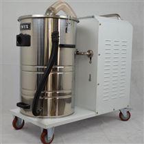 DL-5500移动式地面灰尘吸尘器