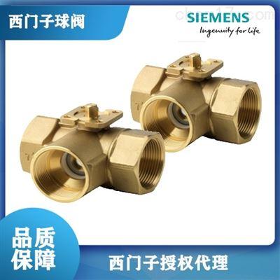 上海VBI61.25-10西门子螺纹球阀