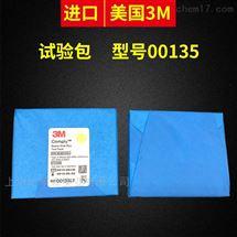3MB-D标准测试包00135
