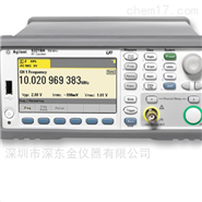 KEYSIGHT是德53210A 频率计数器