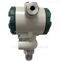 DP51防护型污水压力变送器