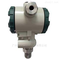 防护压力变送器|室外压力传感器
