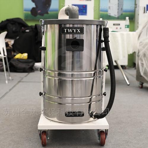 厂房吸灰尘用吸尘器-小型工业移动除尘器