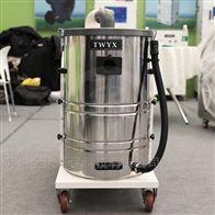 三相电工业用移动吸尘器