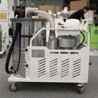 DL-2200轻型工业真空吸尘器