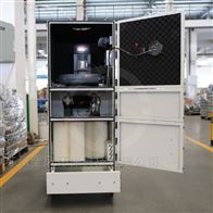 MCJC-金属粉尘收尘器吸尘机厂家供应