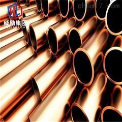 ASTM C13000 银铜冲击性能