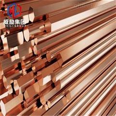 C1201脱氧铜合金材料