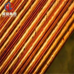 C12200磷脱氧铜应用范围