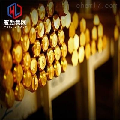 SE-Cu纯铜单价报价
