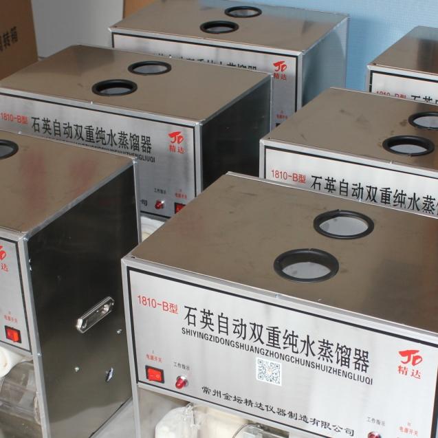 1810-B(C)石英亚沸自动双(三)重纯水蒸馏器