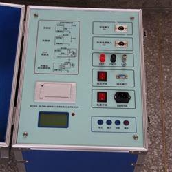 抗干扰介质损耗测试仪扬州制造商