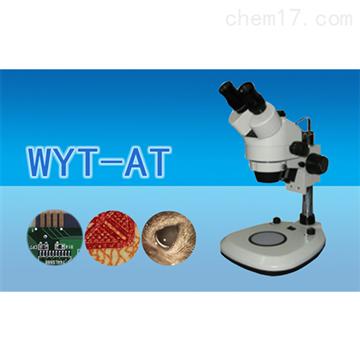 三目连续变倍体视显微镜