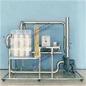 DYQ526气动反吹袋式除尘器,大气污染治理实验