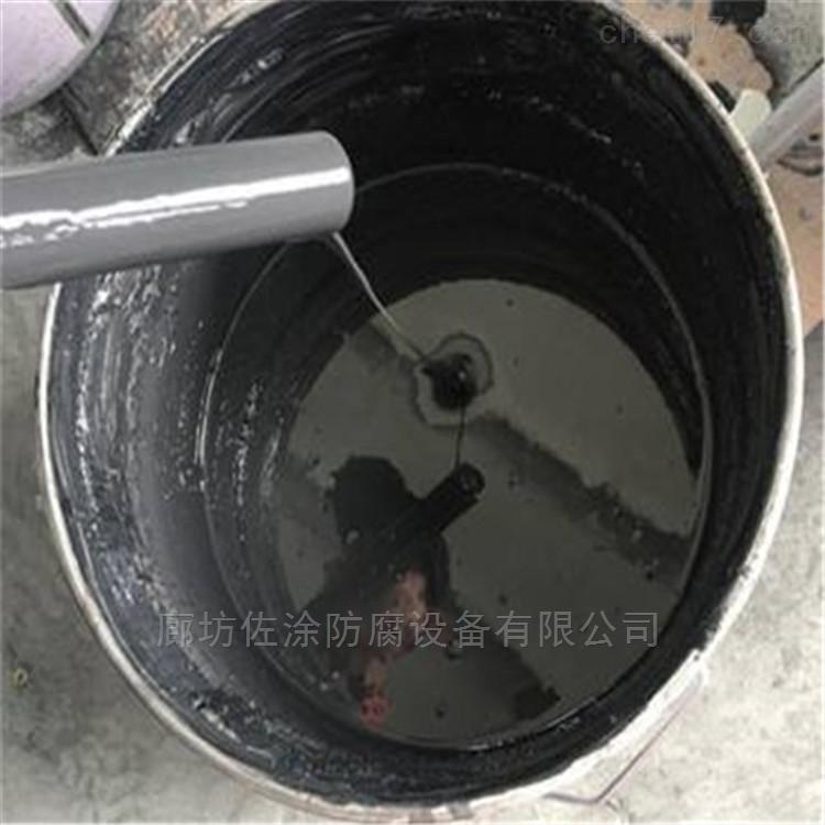 江苏环氧煤沥青*