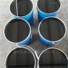污水池防腐环氧煤焦油沥青漆