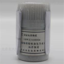 煤样-煤标样-标硫煤样- 煤质分析标准物质