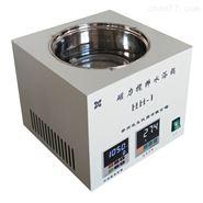 雙數顯磁力攪拌水浴鍋