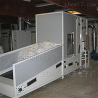OTC羽绒睡袋/床垫/枕套充绒机设备