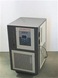 HCCTM-XZ05405/40°高低温一体机