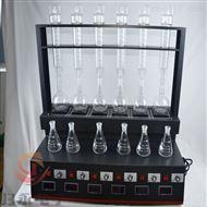 多样品一体化氨氮蒸馏仪GY-DGZLY-6