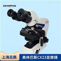 日本奥林巴斯cx23倒置生物显微镜