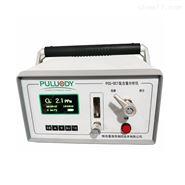 便携式氧含量测定仪