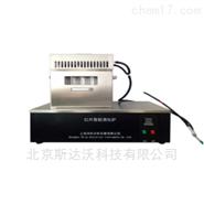 紅外石英消化爐SKD-20S2