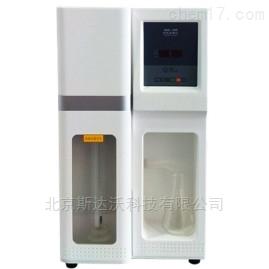 二氧化硫检测仪SKD-320