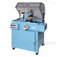YSC-10N-AUTO/YSC-10NK-AUT日本ys-machine精密小型自动切割机