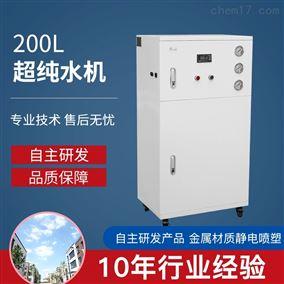 JX-RO-MB/200L生化分析仪超纯水机