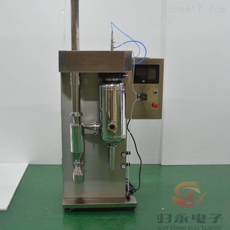 GY-YJGZ-G科研型氮气循环喷雾干燥机品牌