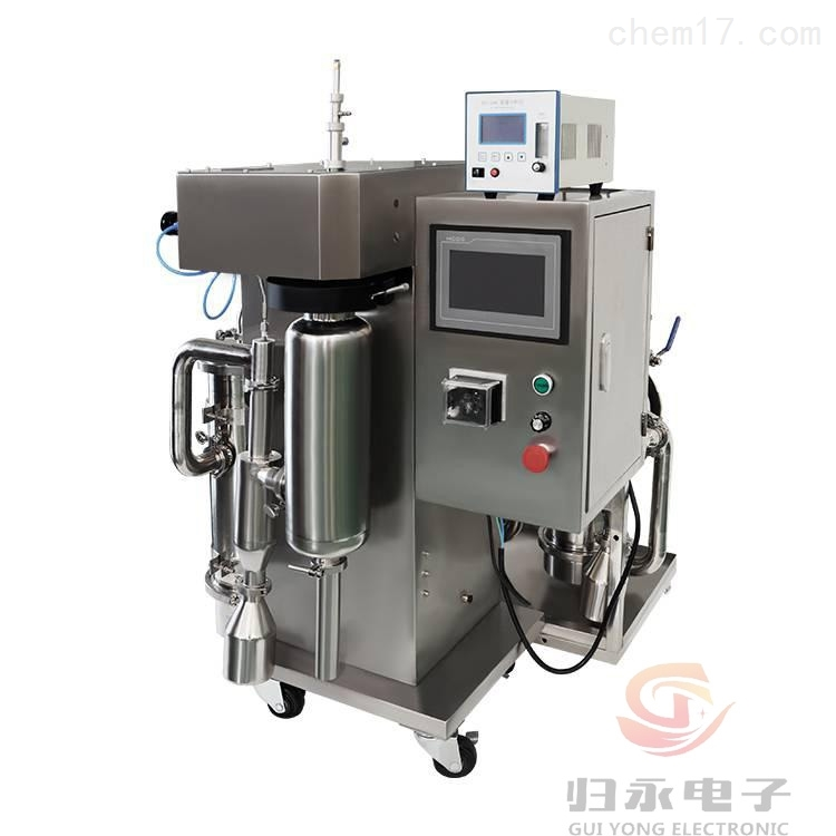 GY-YJGZ-G有机溶剂用小型封闭式喷雾干燥机